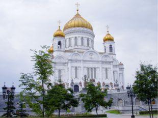 Войдём в православный храм.