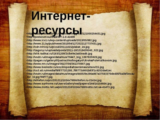 http://data.photo.sibnet.ru/upload/imggreat/121000254431.jpg http://pedsovet....