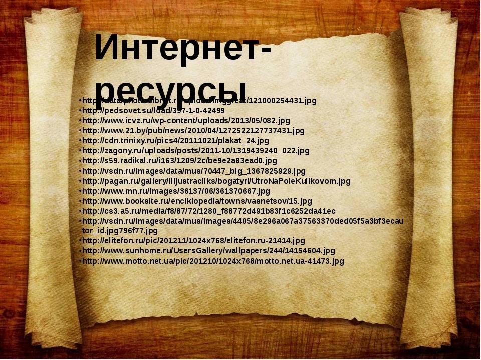 http://data.photo.sibnet.ru/upload/imggreat/121000254431.jpg http://pedsovet....