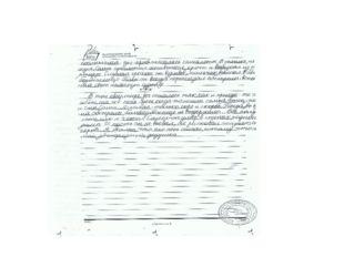 Татьяна: Работа ученицы 5 класса. Октябрь 2015 г.. Соболева Ксения заняла 2