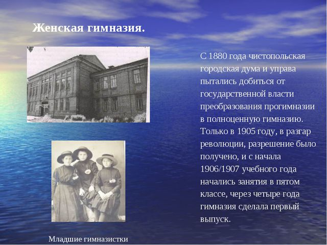 С 1880 года чистопольская городская дума и управа пытались добиться от госуда...