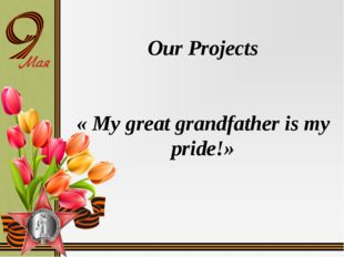 Our Projects « My great grandfather is my pride!»