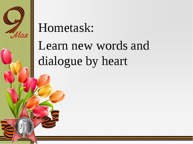 Hometask: Learn new words and dialogue by heart