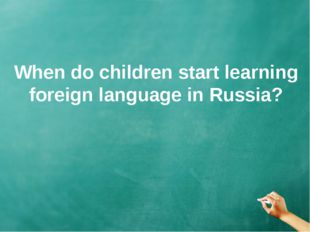 When do children start learning foreign language in Russia?