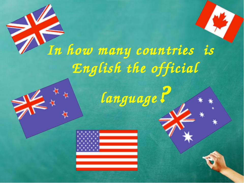 In how many countries is English the official language?