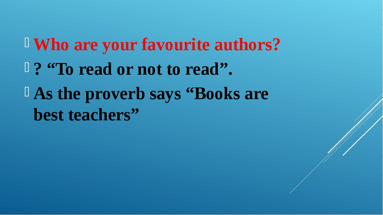 """Who are your favourite authors? ? """"To read or not to read"""". As the proverb s..."""