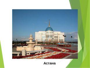 Ақмола облысы: Бұзоқ қалашығы