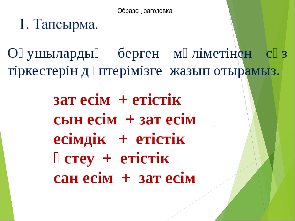Астана –әлемдегі ең ірі қалалардың бірі!
