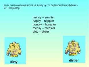 sunny – sunnier happy – happier hungry – hungrier messy – messier dirty – di