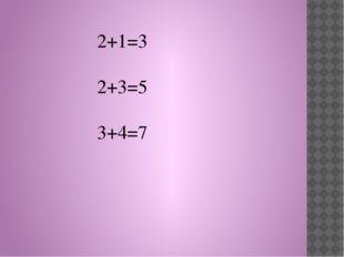 2+1=3 2+3=5 3+4=7
