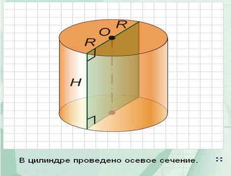 hello_html_33007734.jpg