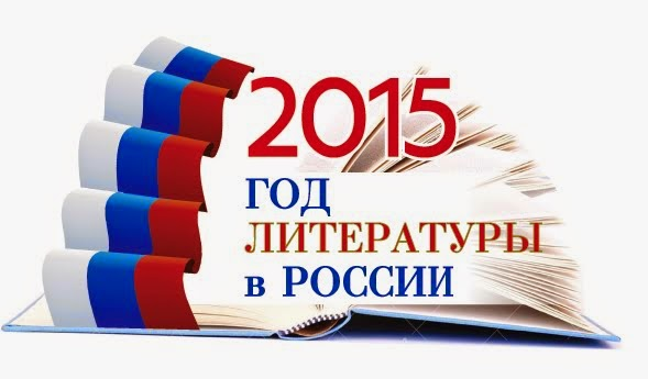 http://bibliom.ru/wp-content/uploads/2015/02/2015.jpg
