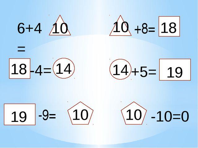 6+4= -4= -9= +8= +5= -10=0 10 10 18 18 14 14 19 19 10 10