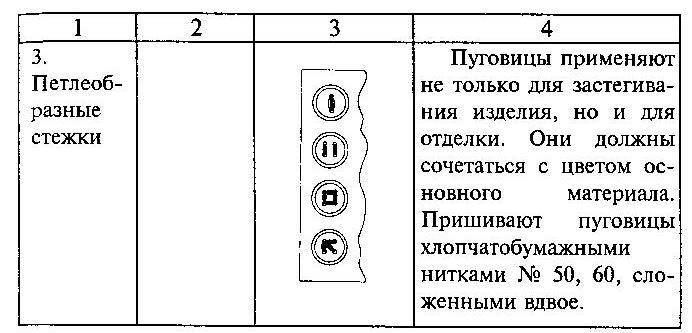 hello_html_m7c8b2768.jpg