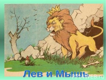 http://fs1.ppt4web.ru/images/3958/60763/640/img1.jpg