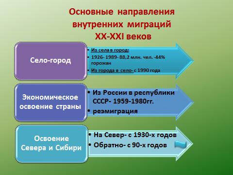 hello_html_1251e11e.png