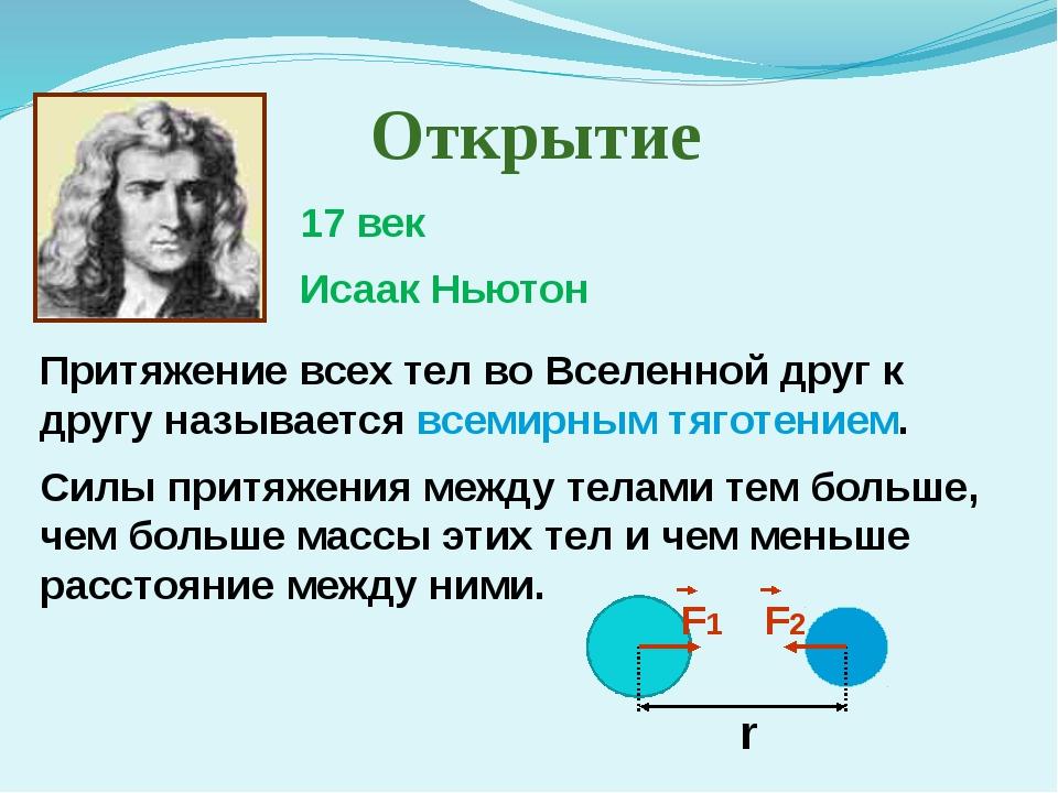 Домашнее задание §11 задачи по учебнику №11.1, №11.2 № 11.6