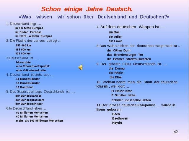 Schon einige Jahre Deutsch. «Was wissen wir schon über Deutschland und Deutsc...