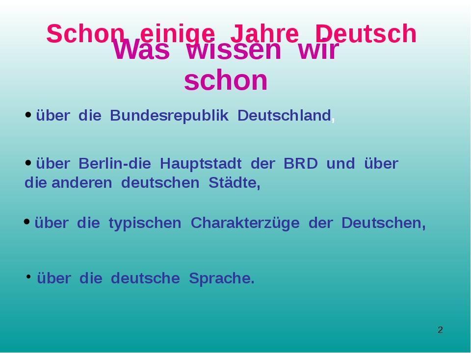 Schon einige Jahre Deutsch Was wissen wir schon über die Bundesrepublik Deuts...
