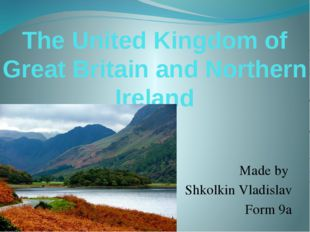 The United Kingdom of Great Britain and Northern Ireland Made by Shkolkin Vla