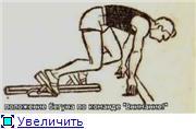 http://i059.radikal.ru/1003/fe/bcd945d33c51t.jpg