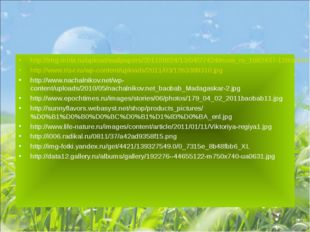 http://img.mota.ru/upload/wallpapers/2011/08/24/13/04/27424/mota_ru_1082437-1