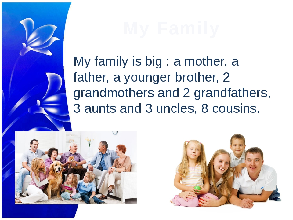 My Family My family is big : a mother, a father, a younger brother, 2 grandmo...