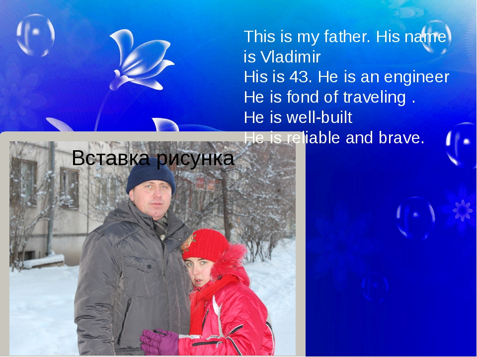 This is my father. His name is Vladimir His is 43. He is an engineer He is fo...