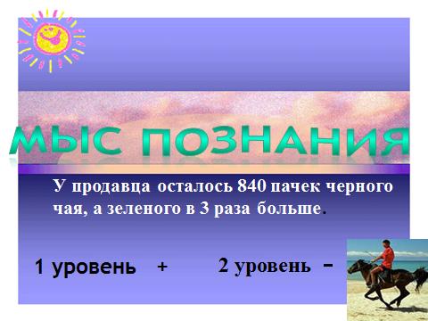 hello_html_m72b5019e.png