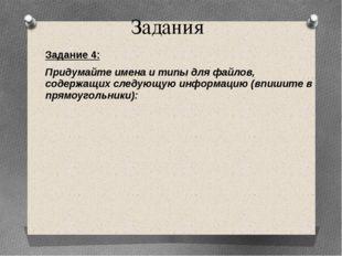 Фотография друга Рецепт орехового печенья Мои друзья Сочинение Репродукция к