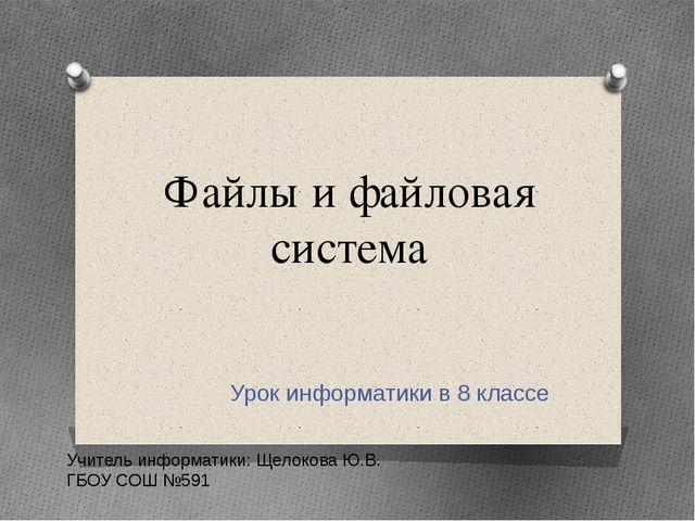 Символы, которые не может содержать имя файла: / \ : * ? « < > |