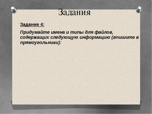 Фотография друга Рецепт орехового печенья Мои друзья Сочинение Репродукция к...