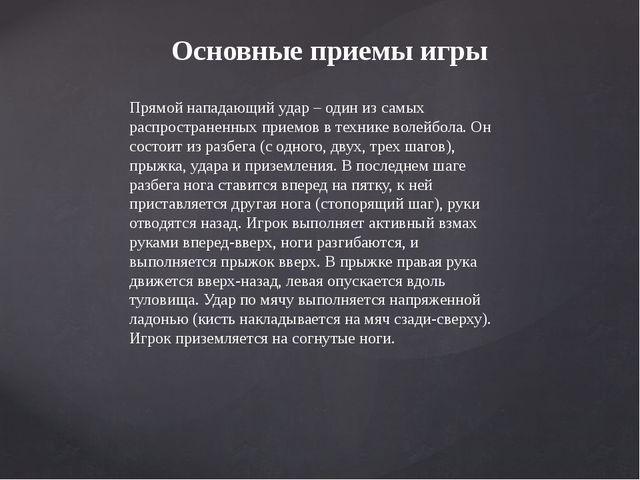 Презинтацию подгатовил: Учитель Жосалинской СШ Жамалов А.У.
