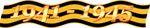 http://16.astana-bilim.kz/files/sites/1365748145999568/files/news1/konkurs%20sochin/0_5b4bc_93dc35c2_S.jpg