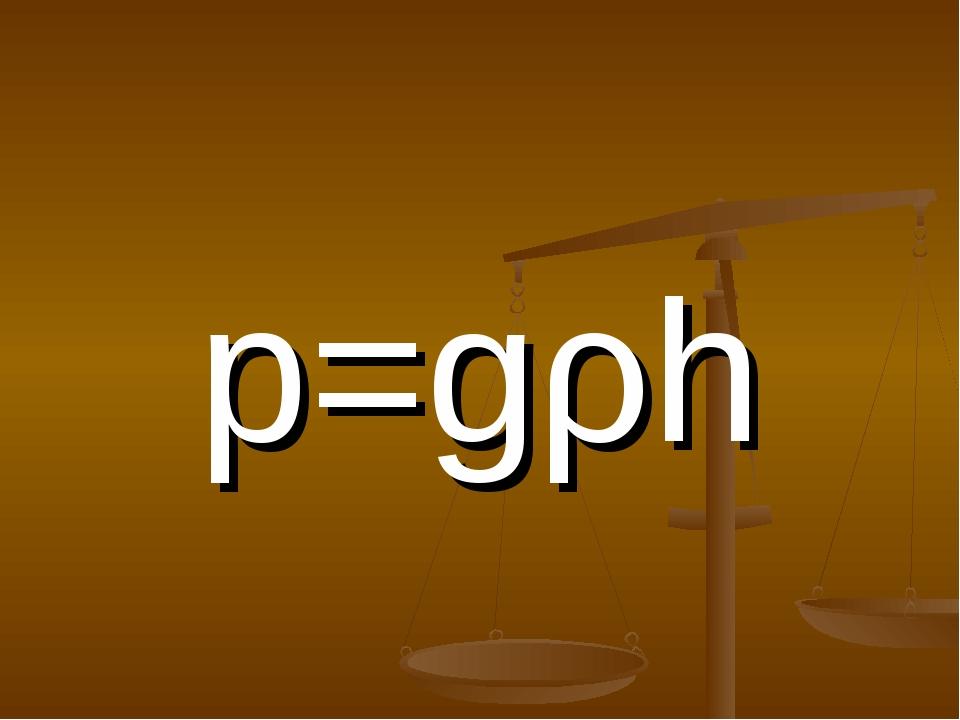 p=gρh