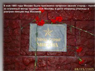 Блокада Ленинграда 8 сентября войска группы армий «Север» захватили город-кре