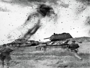 Битва за Москву (30.09.1941 —20.04.1942) 30 сентября 1941 г. Вермахт начал г