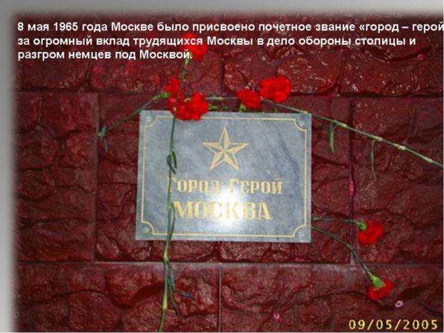 Блокада Ленинграда 8 сентября войска группы армий «Север» захватили город-кре...