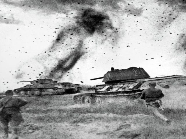 Битва за Москву (30.09.1941 —20.04.1942) 30 сентября 1941 г. Вермахт начал г...