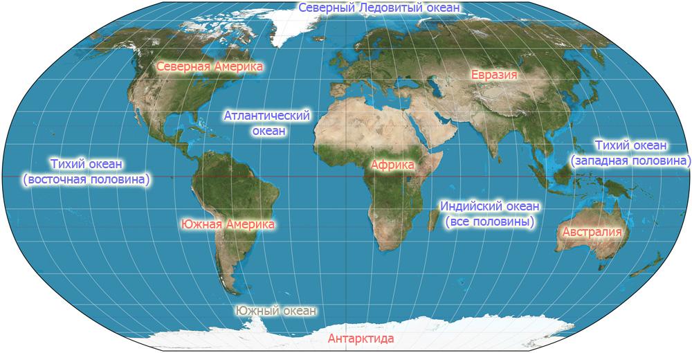принцип сколько океанов и глубина редких