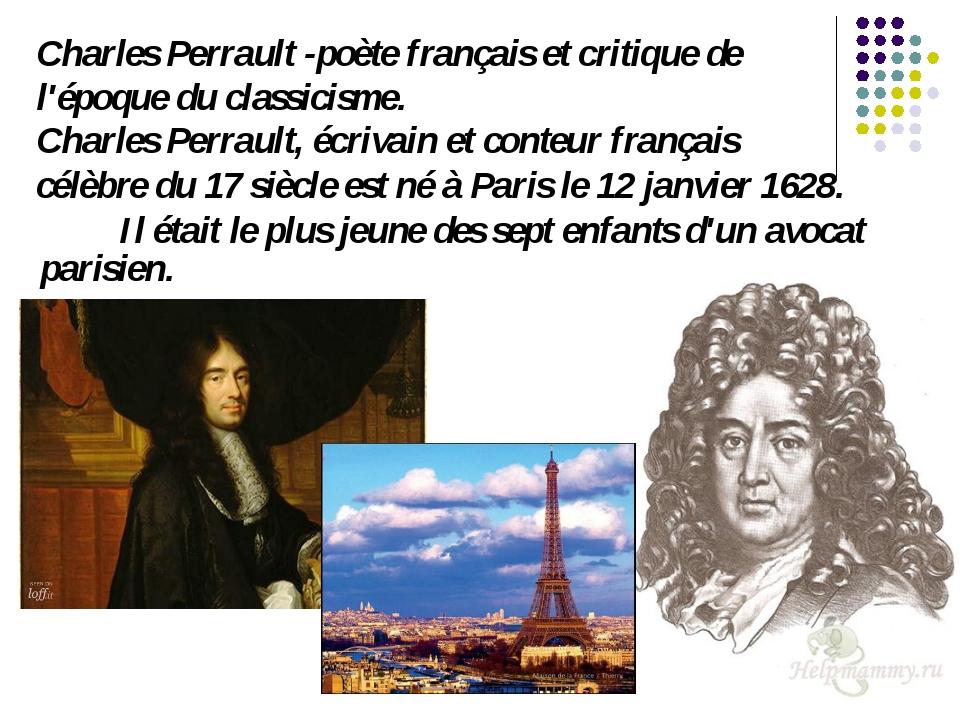 Charles Perrault -poète français et critique de l'époque du classicisme. Char...