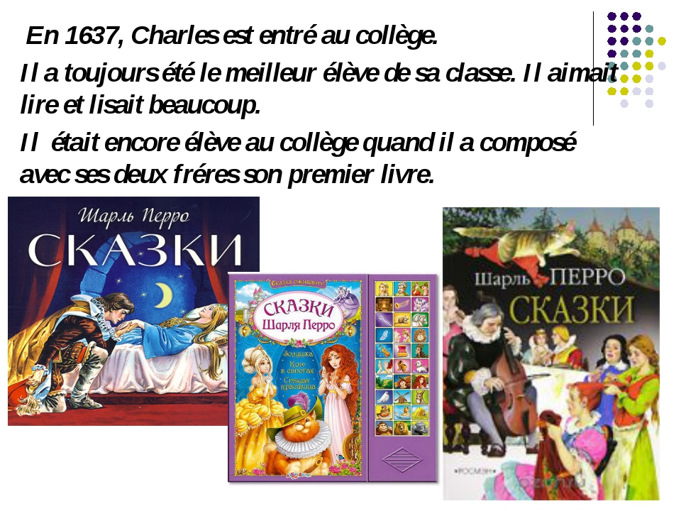 En 1637, Charles est entré au collège. Il a toujours été le meilleur élève de...