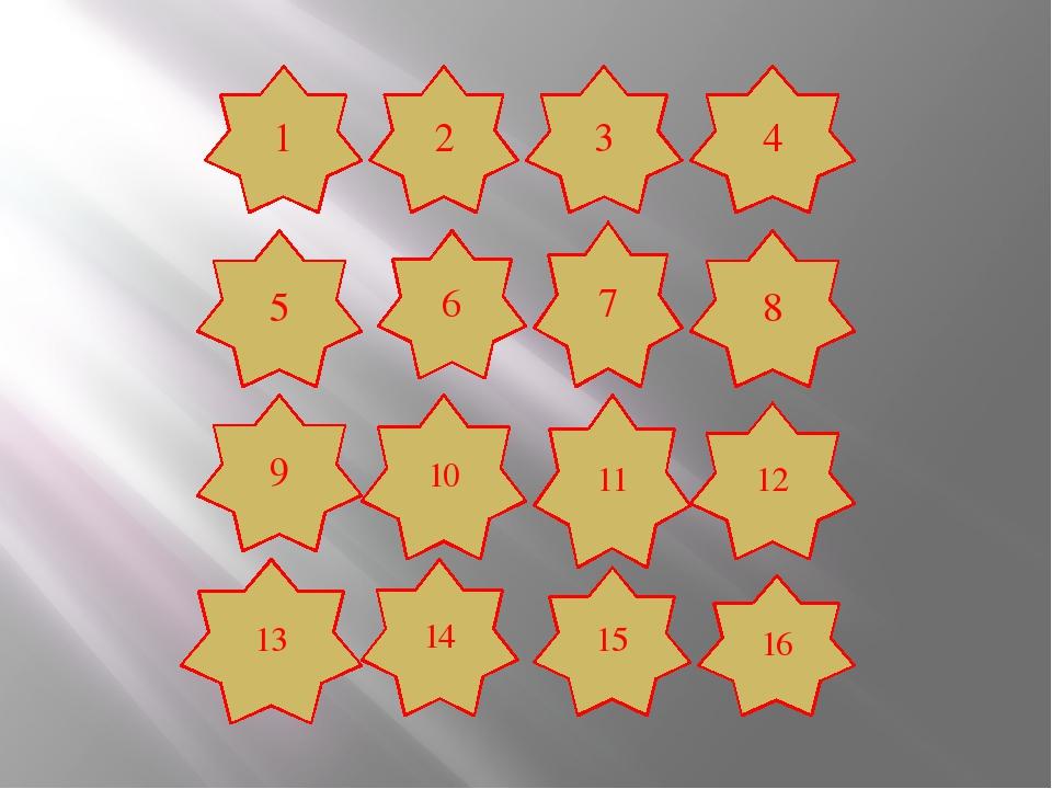 Решите уравнение 3 + Х = 5 3+Х = 5 Х= 5-3 Х=2