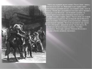 Работа над первыми двумя томами «Тихого Дона» заняла у Шолохова около трех л
