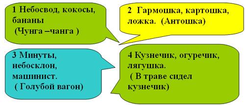 hello_html_77c13046.jpg