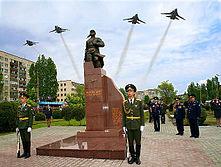 Памятник А.П. Маресьеву в родном городе Камышин.