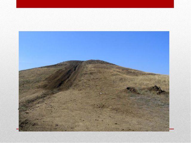 Ахтанизовская грязевая сопка