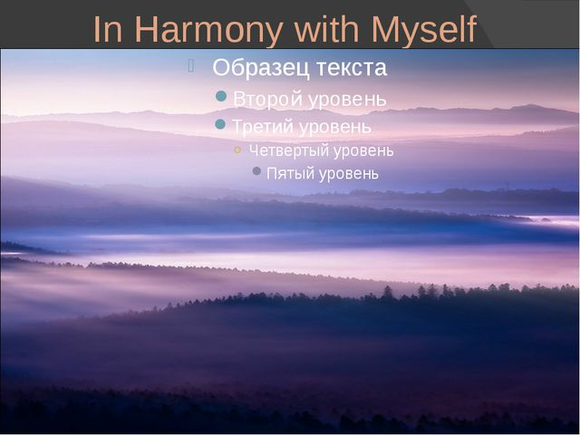 In Harmony with Myself