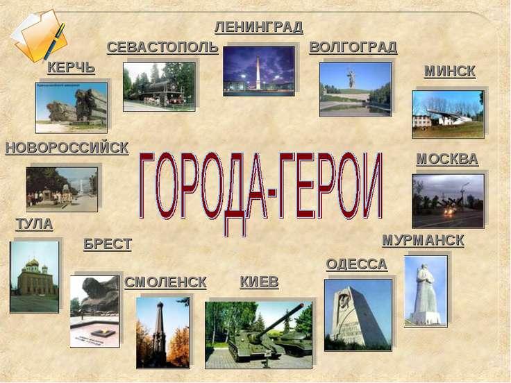 http://uslide.ru/images/16/22466/736/img2.jpg