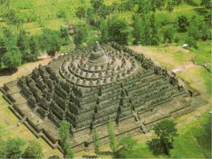 Буддистский храм Боробудур был построен в Индонезиив VII−IX веках. Название